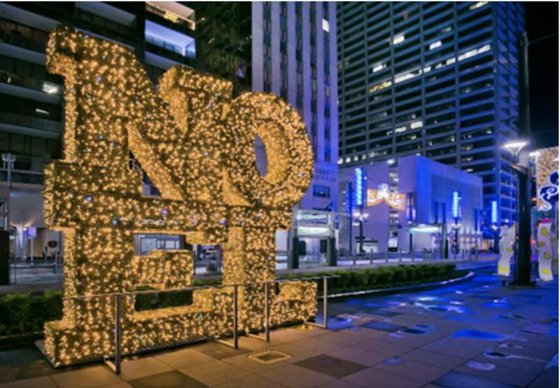 Houstonians and visitors can celebrate the winter holiday with shopping, sightseeing and special events in downtown Houston.