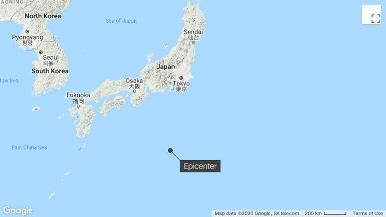A strong earthquake shook the Ogasawara Islands south of mainland Japan Saturday.