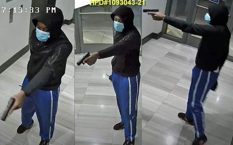 Houston Police are in need of the public's help in identifying a suspect responsible for aggravated robbery with a deadly weapon.