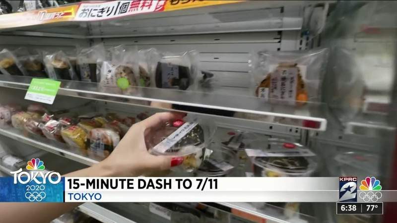 See what snacks KPRC 2's Rose-Ann Aragon has picked up while in Tokyo for the 2021 Olympics